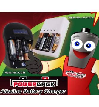 Alkaline Battery Charger PowerBack G988