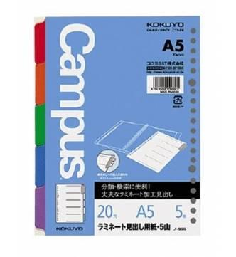 A5 5 Color Divider Index Laminate #Kokuyo 996N.