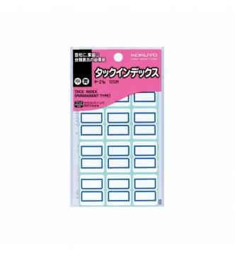 Index tabs Kokuyo K21.