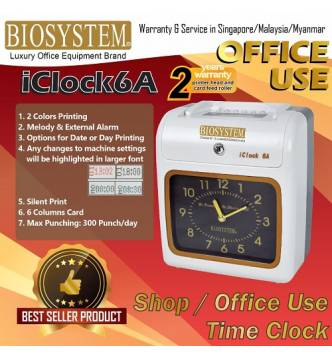 iClock6A Analogue Time Recorder