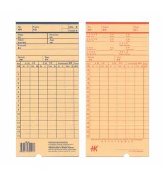 Plain Time Card.HK94 50's.