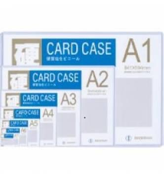 A1 Hard Card Case