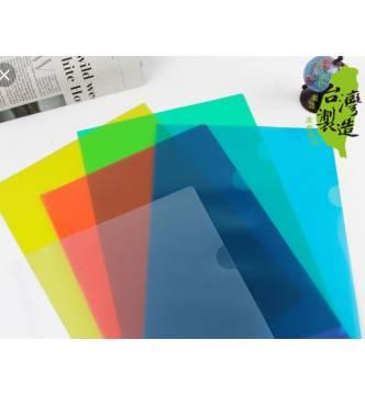 A4 Colour L Shape Folder.