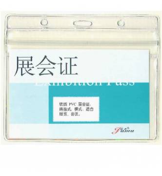 Zipped Pass holder with slot for ID clip Y108