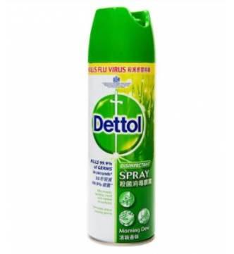 Disinfectant Spray Dettol 450 ml