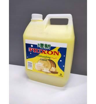 Lemon Dish washing liquid-5 litre