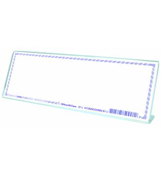Acrylic Card Stand 180 X 65mm,50981