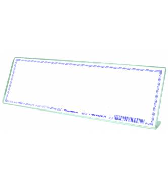 Acrylic Card Stand 250 X 80mm,50982