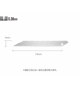 OLFA Craft cutter spare blade DKB-5
