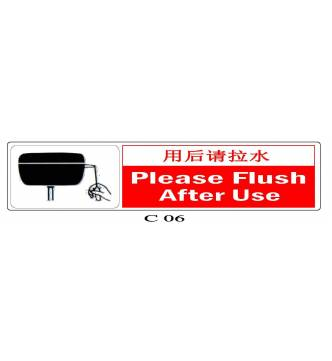 Please Flush After Used plastic Sign.C-06