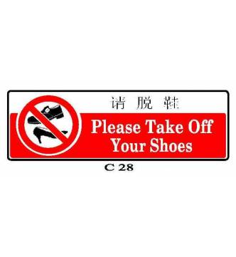 Shoes Off WALL Plastic Sign.C-28c