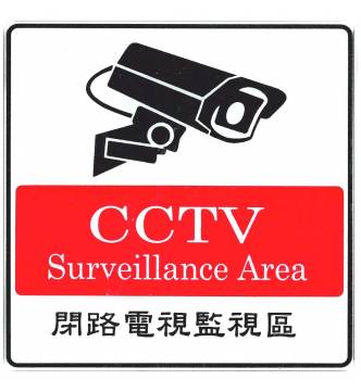 CCTV Surveillance Area 閉路電視監控區 Plastic Sign.B-635