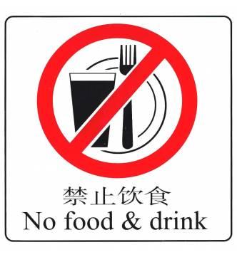 NO FOOD & DRINK Plastic Sign.B-639