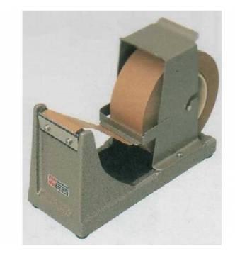 Jumbo size table top tape dispenser -Open 1800